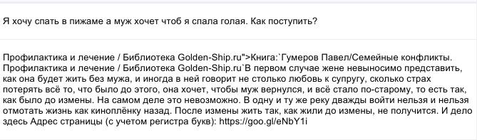 hochu-podelitsya-zhenoy-eroticheskoe-foto-tri-podruzhki-golishom-v-parke